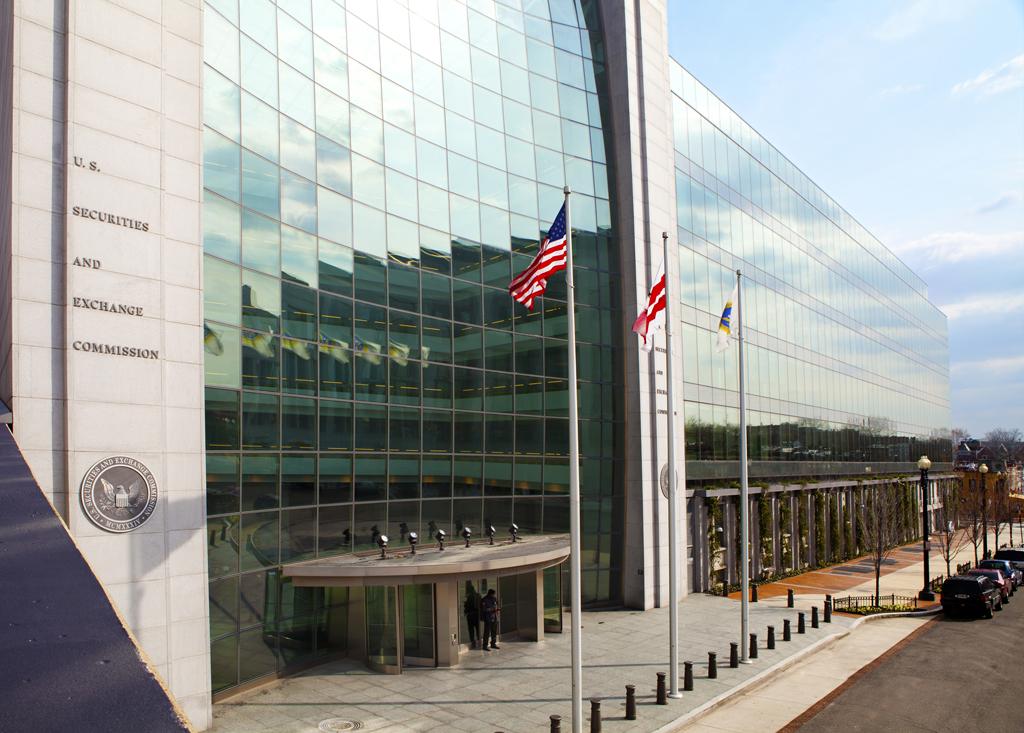 SEC-HQ-Public-Domain